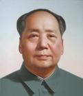 毛主席网上纪念馆