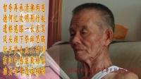登亨 张公 _51纪念网_清明节网上扫墓 清明网上扫墓