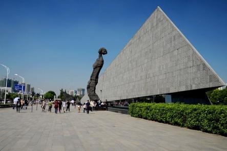 南京大屠杀遇难同胞纪念馆 _中元节网上祭拜_中元节网上祭拜亲人_如何网上祭拜