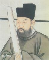 蔡襄 _51纪念网