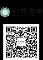陈心宇 _51纪念网