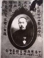 宋聘三网上纪念馆