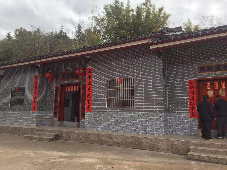 张氏思昌公祠(桂岭石龙湾)_51纪念网