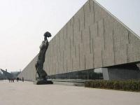 南京大屠杀死难者国家公祭日 _51纪念网