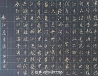 贾吉华 _51纪念网
