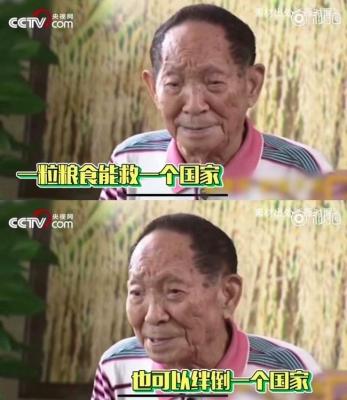 袁隆平_中元节网上祭拜_清明节网上祭拜亲人_如何网上祭拜