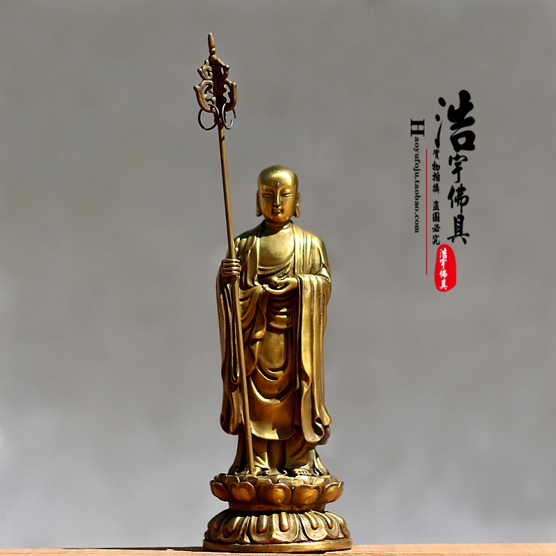 正版祥狮 纯铜佛像 九华山地藏王菩萨站像 地藏王摆件包邮