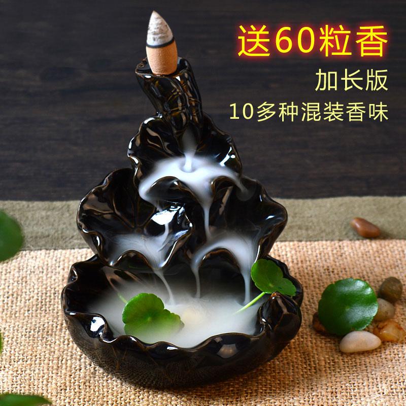 倒流香炉檀香沉香塔香熏炉高山流水窑变陶瓷观烟香道创意家居摆件