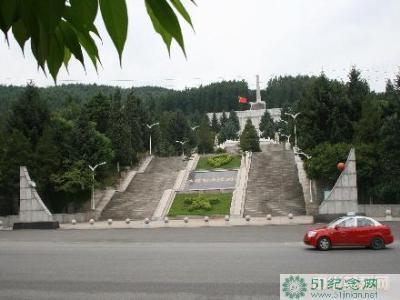 本溪烈士陵园_51纪念网