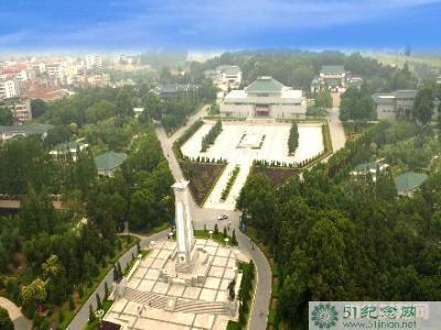 黄麻起义和鄂豫皖苏区纪念园_51纪念网