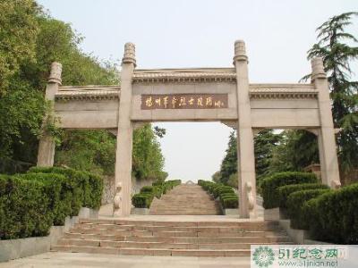 扬州烈士陵园_51纪念网