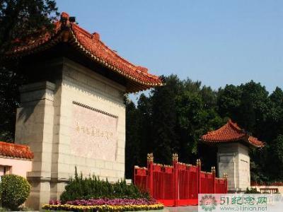 广州起义烈士陵园 _中元节网上祭拜_中元节网上祭拜亲人_如何网上祭拜