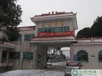 华容烈士陵园 _中元节网上祭拜_中元节网上祭拜亲人_如何网上祭拜