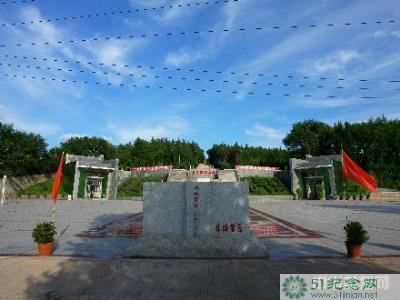 杨子荣烈士陵园 _中元节网上祭拜_中元节网上祭拜亲人_如何网上祭拜