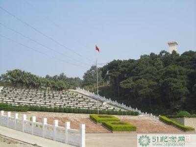 柳州烈士陵园 _中元节网上祭拜_中元节网上祭拜亲人_如何网上祭拜