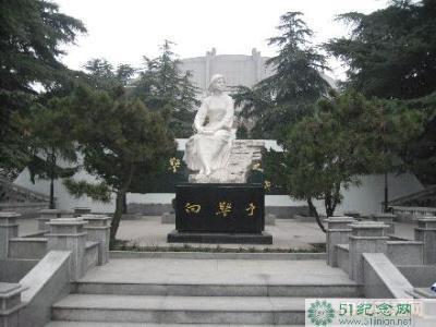 向警予烈士陵园 _中元节网上祭拜_中元节网上祭拜亲人_如何网上祭拜