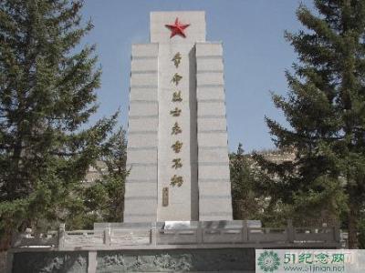 西宁市烈士陵园 _中元节网上祭拜_中元节网上祭拜亲人_如何网上祭拜