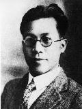 俞秀松网上纪念馆