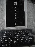王凌波 _悼念词_悼念短信_悼念诗词
