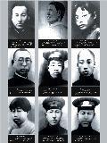 西安九网上纪念馆