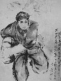 南峰岚 _悼念词_悼念短信_悼念诗词