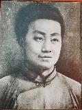 潘心源网上纪念馆